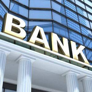 Банки Нижней Туры