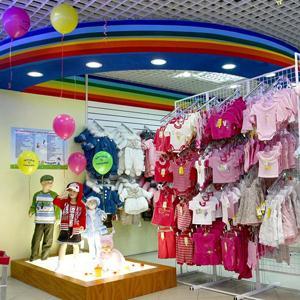 Детские магазины Нижней Туры