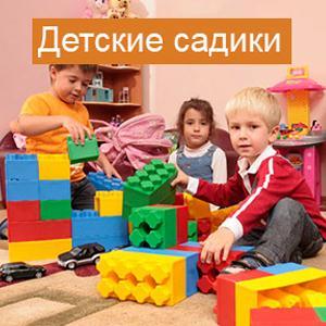 Детские сады Нижней Туры
