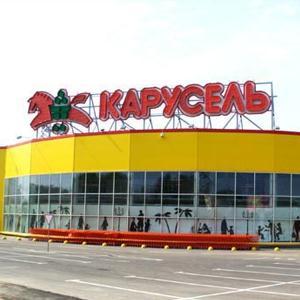 Гипермаркеты Нижней Туры
