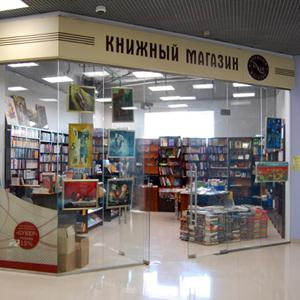 Книжные магазины Нижней Туры
