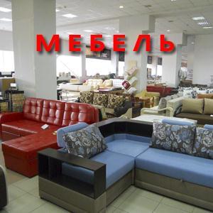 Магазины мебели Нижней Туры