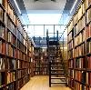 Библиотеки в Нижней Туре