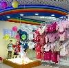 Детские магазины в Нижней Туре