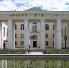 Дворцы и дома культуры в Нижней Туре