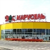 Гипермаркеты в Нижней Туре