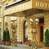 Гостиницы в Нижней Туре