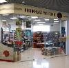 Книжные магазины в Нижней Туре