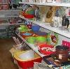 Магазины хозтоваров в Нижней Туре