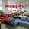 Магазины мебели в Нижней Туре