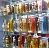Парфюмерные магазины в Нижней Туре