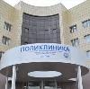 Поликлиники в Нижней Туре