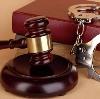 Суды в Нижней Туре