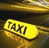 Такси в Нижней Туре